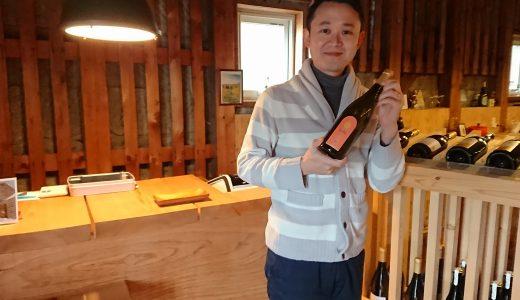 Portrait of JAPAN WINE